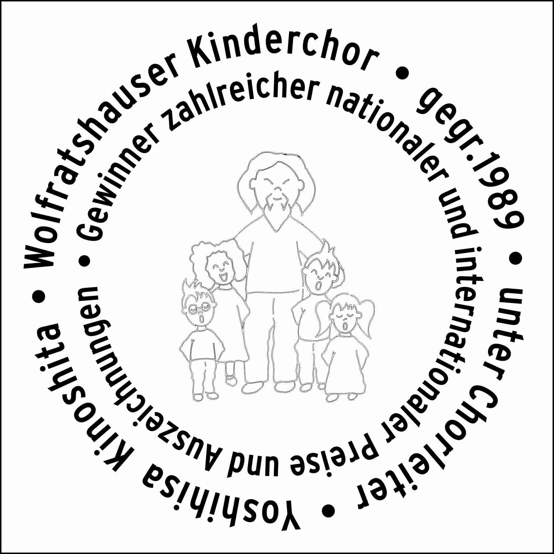 2016 Kinderchor